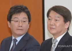 안철수 유승민, 박영선 의원의 한줄 평가?