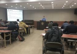서울 YMCA, 전국 직장인 농구대회 개최