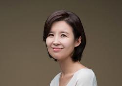이지현, JYP와 전속계약 체결…'최우식-송하윤과 한솥밥'