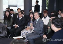 """유니스트 졸업식 축사서 文 대통령 """"과학기술의 아름다움 봤다"""""""
