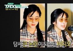 함소원, 상처로 남은 'H양 비디오 사건' 대체 왜?