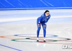 [평창] 노선영, 女 스피드스케이팅 1500m, 1분58초79 기록