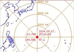 괌 지진 발생, 규모 6.0는 어느 정도길래…'커지는 우려'
