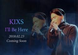 가수 키스(KIXS), 컴백 앞두고 커밍순 이미지 공개 '컴백 시동'