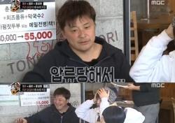 """강다니엘, 윤정수 파산 듣고 보인 반응?...""""오 많이 세졌네"""""""