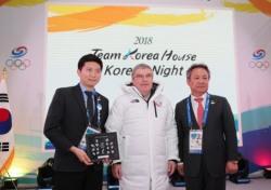 [스포츠 사진 한 장] 스포츠 외교의 장, '한국의 밤'