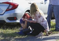 미 플로리다 고교서 총격사건, 트럼프가 총기 규제 철폐한 이유는…