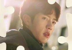 '고음 끝판왕 ' 브로(Bro), '미워도 사랑해 ' OST곡 '난 그저' 발표