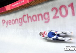 [평창] 한국 루지 팀 계주, 9위 기록...독일 2연패