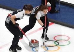 [평창] 여자 컬링, 일본에 아쉬운 패배.. 1승 1패