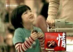 차준환, 떡잎부터 달랐던 어린시절 보니?