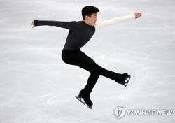 네이선 첸, '점프 괴물'로 불린 최대 기록 보니?