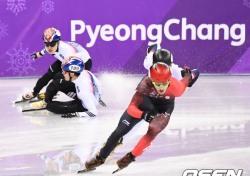 [평창] '넘어진 대한민국' 서이라 1000m 쇼트트랙 동메달