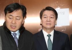 지방선거에 안철수 서울시장 등판할까?