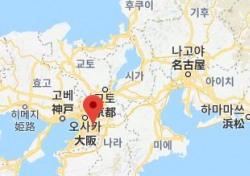 오사카서 60대 한국 남성 피살 의혹 증폭
