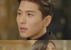 """'사랑 기억에 머물다' 손승국, 에이핑크 오하영에게 달달 고백 """"좋아해도 됩니까?"""""""