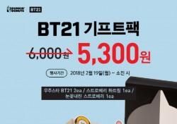 bt21, 방탄소년단 실제 싱크로율 100% 성격까지 존재?