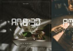 레터 플로우, 신곡 오늘(20일) 발표 '담담해서 아픈 이별'