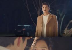 '사기다' 손승국, 오하영 향한 순백의 짝사랑 끝내 마침표