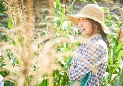 [현장;뷰] '리틀 포레스트'가 선사하는 힐링타임 (종합)