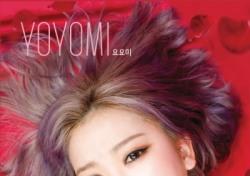 요요미, 트로트계 요정 될까…데뷔 앨범 '이 오빠 뭐야' 23일 발표