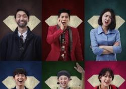 블락비 피오, 포장마차 주인 변신…연극 '슈퍼맨닷컴' 포스터 깜짝공개