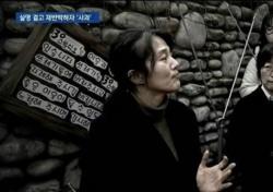 """""""기억 안나.."""" 논란만 키운 김소희 대표의 해명, 뭐라고 했길래?"""
