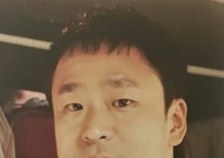 한음저협, 저작권대상서 김일겸 대중문화마케터에 공로패