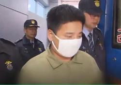 이영학 사형 선고, 국민 법감정 헤아렸나, 이유 보니?