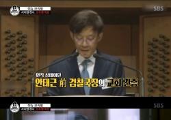 """'김어준의 블랙하우스' 성추행 가해자에 """"셀프 주유도 아니고..."""""""