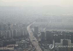 서울시 초미세먼지 주의보 발령, 더 위험한 이유 '1급 발암물질'