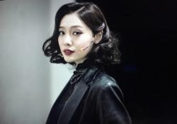 """[인터;뷰] ① 김히어라 """"소통하는 배우가 되고 싶어요"""""""