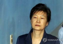 박근혜 전 대통령, 중형 구형에 무게 실리는 이유는?
