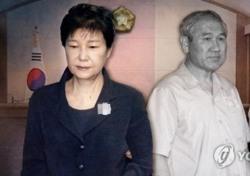 김대중 대통령이 전두환 사형 사면한 진짜 '이유'