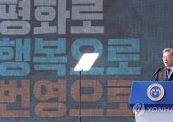 """삼일절 기념식, """"위안부 가해자 日"""" 강한 메시지"""