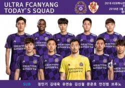 [K리그2] 프로 3년 차에 늦깎이 K리그 데뷔전 치른 입단 동기 3인방