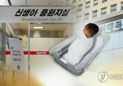 이대목동병원 결국 '이것' 때문에 일어난 탓?