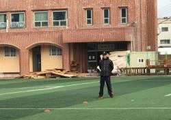 [야구] 서울 저니맨, 'SK 출신' 위재영 코치 영입