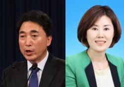 박수현, 김영미 의원과 곧 재혼? 속사정 들어 보니…