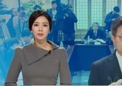배현진, 송파을 재보궐 출마설…앵커 출신 정치인 행보 어땠나?