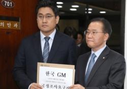 한국당 바른미래당 공조가 부른 합당 가능성, 왜?