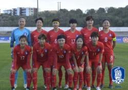 [축구] '지소연, 이민아 합류' 윤덕여호, 아시안컵 나설 23인 명단 확정