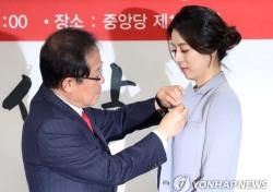 """한국당 입당 배현진 """"떡잎이 보였다""""더니…이번엔?"""