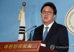 민병두 국회의원 '자진 사퇴' 이유는?