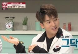 B1A4 바로, 태도논란 이전에도…한세연과 럽스타 의혹은?