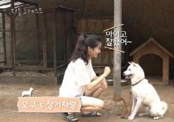 '리틀 포레스트' 임순례 감독 동물사랑 GV 개최