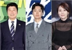 훈민정음 창제 비화…'나랏말싸미' 송강호X박해일X전미선 캐스팅