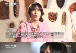 """최재림에게 박칼린이란? """"가장 보고 싶은 사람"""""""