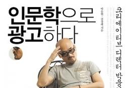 [스포츠 타타라타] 탁구로 엿보는 창의력의 비밀
