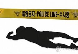 연쇄살인 가능성도… 실종 여성 시신 발견에 떠오른 '데이트 폭력' 경악 왜?